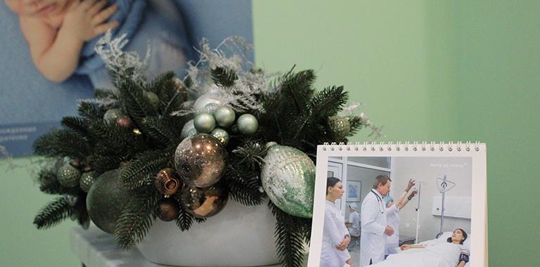 календарь института клеточной терапии